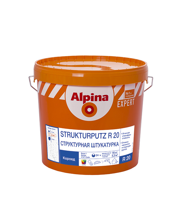 Декоративная штукатурка Alpina Expert R20 16 кг штукатурка декоративная weber vetonit короед фракция 2 5 мм 20 кг