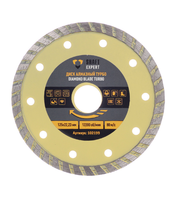 Диск алмазный турбо 125х22.2 мм диск алмазный турбо с лазерной перфорацией 230х22 2 мм gross 73034