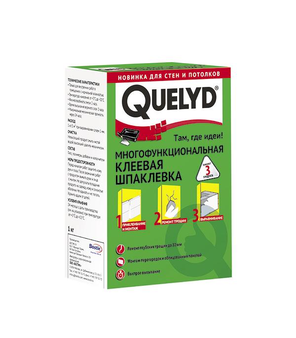 Многофункциональная клеевая шпатлевка Quelyd, 1 кг