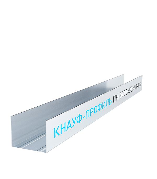 Профиль направляющий Knauf 50х40 мм 3 м 0.60 мм лента уплотнительная knauf дихтунгсбанд 30 мм x 30 п м