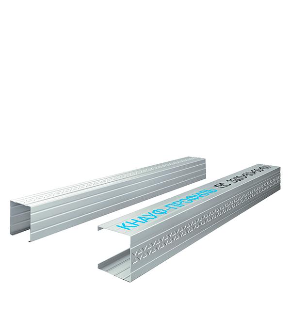 цена на Профиль стоечный Knauf 50х50 мм 3 м 0.60 мм