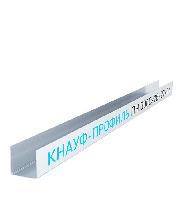 Профиль потолочный направляющий Knauf 27х28 мм 3 м 0.60 мм профиль потолочный 60х27 мм 3 м 0 4 мм