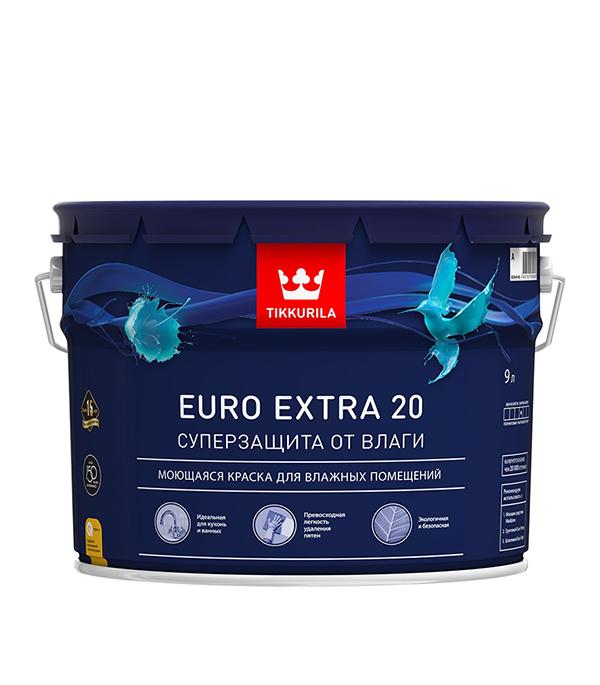 Краска в/д Euro Extra 20 основа А полуматовая Тиккурила 9 л