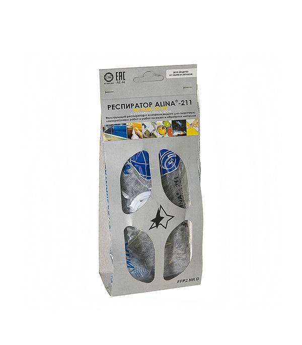 Респиратор неформованный Алина-АВ с угольным фильтром FFP2 очиститель воздуха с угольным фильтром