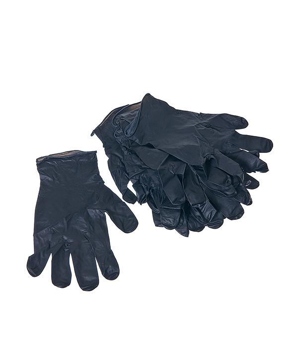 Перчатки нитриловые (упаковка 5 пар)