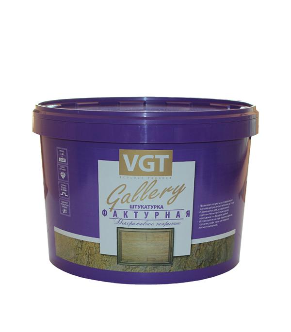 Фактурная штукатурка VGT Gallery 18 кг штукатурка фактурная вгт 9кг