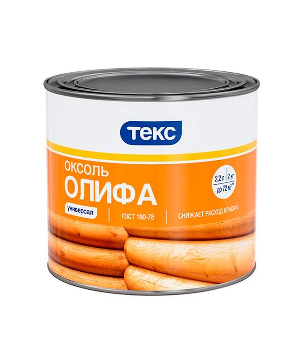 Олифа Оксоль Текс 1.8 кг