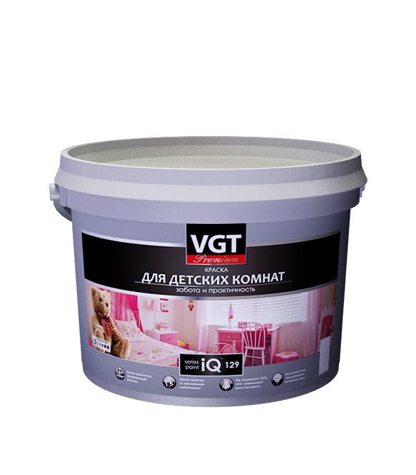 ������ �/� ��� ������� ������ � ������ iQ129 ������ � ������� VGT 7 �