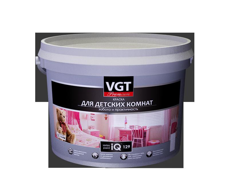 Краска в/д  для детских комнат  и спален iQ129 основа С  матовая   VGT 7 л