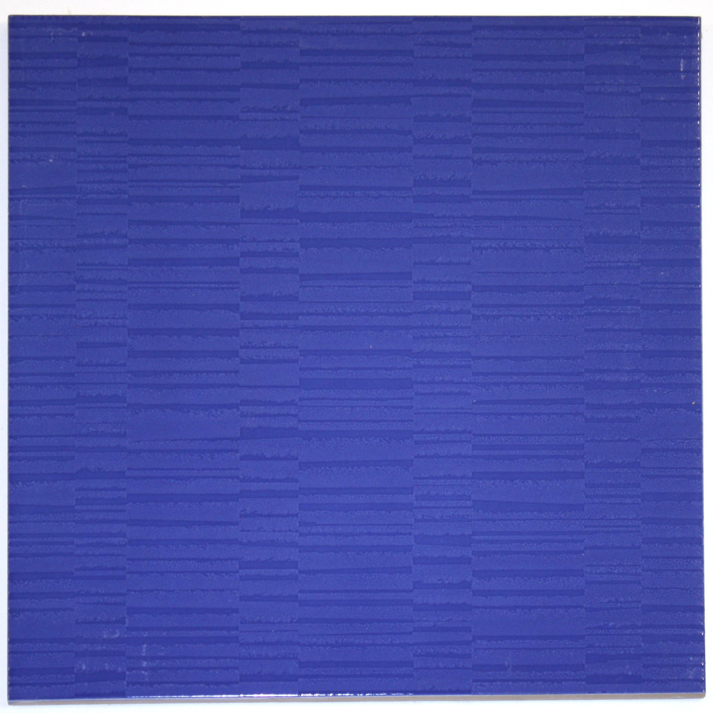Плитка напольная 300х300х7 мм Гольфстрим темно-синий (15 шт=1,35 кв.м)