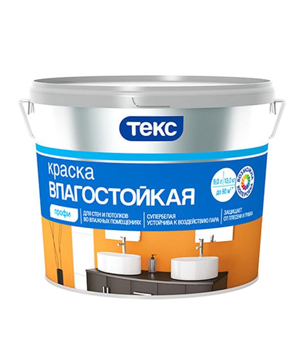Краска в/д влагостойкая супербелая профи основа А Текс 9 л/13,3 кг