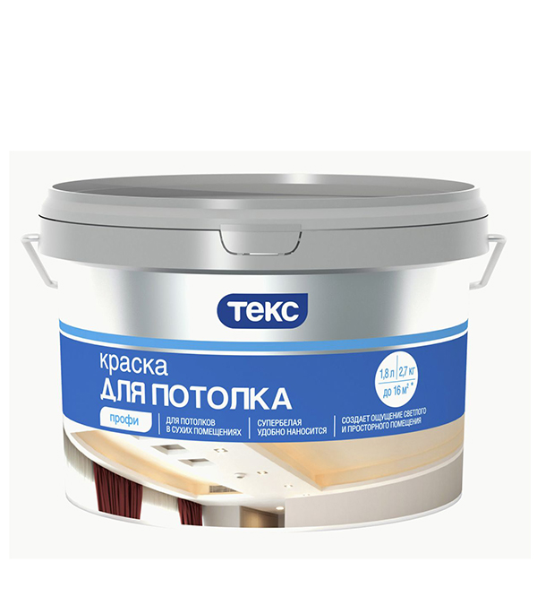 Краска в/д для потолка супербелая профи Текс 9 л/13,8 кг