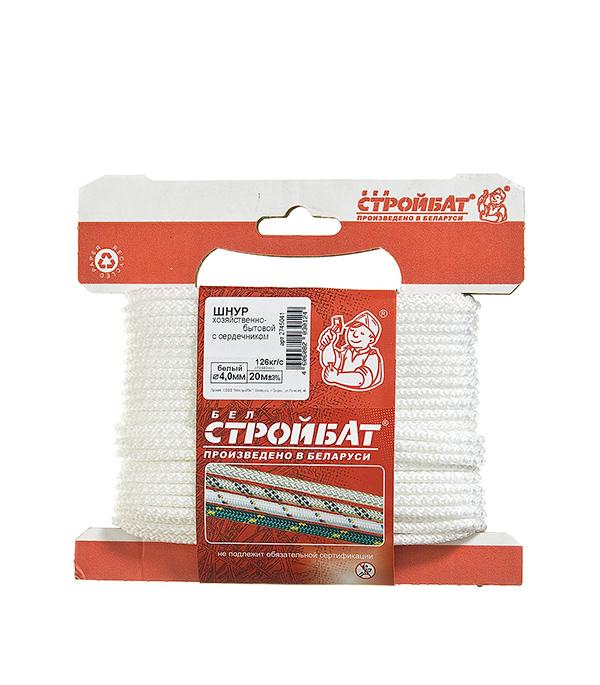 Плетеный шнур белый d4 мм полипропиленовый 20 м