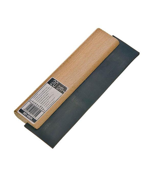 Шпатель для затирания швов 200 мм черная резина