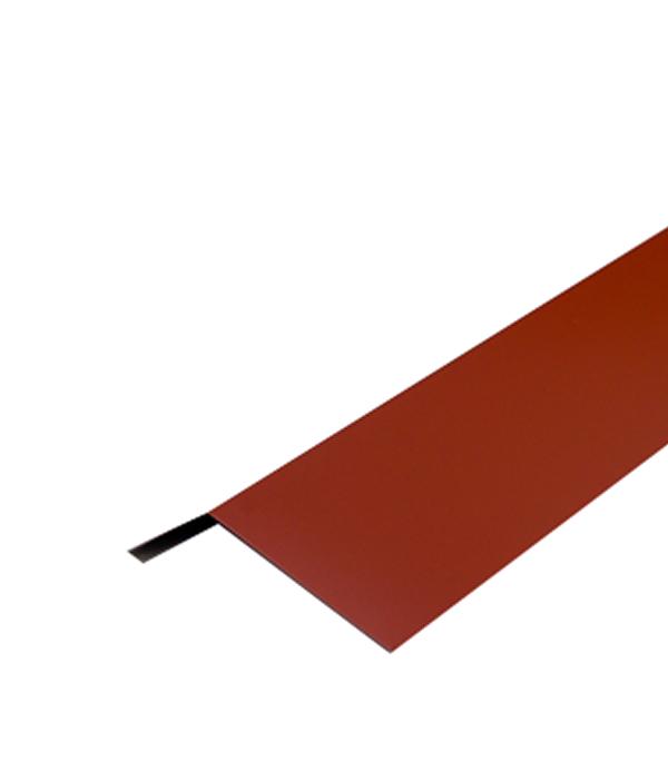 Планка карнизная для битумной черепицы 2 м красная RAL 3009  планка примыкания для металлочерепицы 2 м красное вино ral 3005