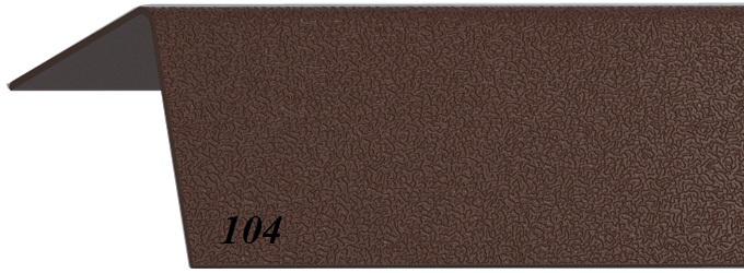 Уголок пластиковый универсальный с тиснением  гибкий 20х20х2700 мм шоколад 104