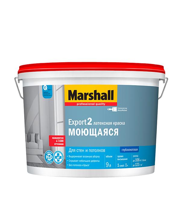 Краска в/д Marshall Export 2 основа ВС глубокоматовая 9 л