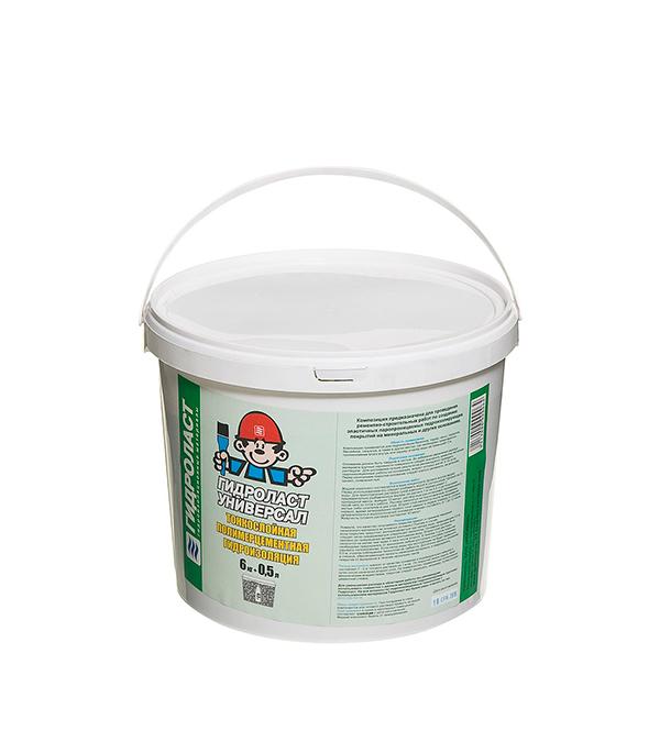 Гидроизоляция Гидроласт Универсал 6 кг+0.5 л