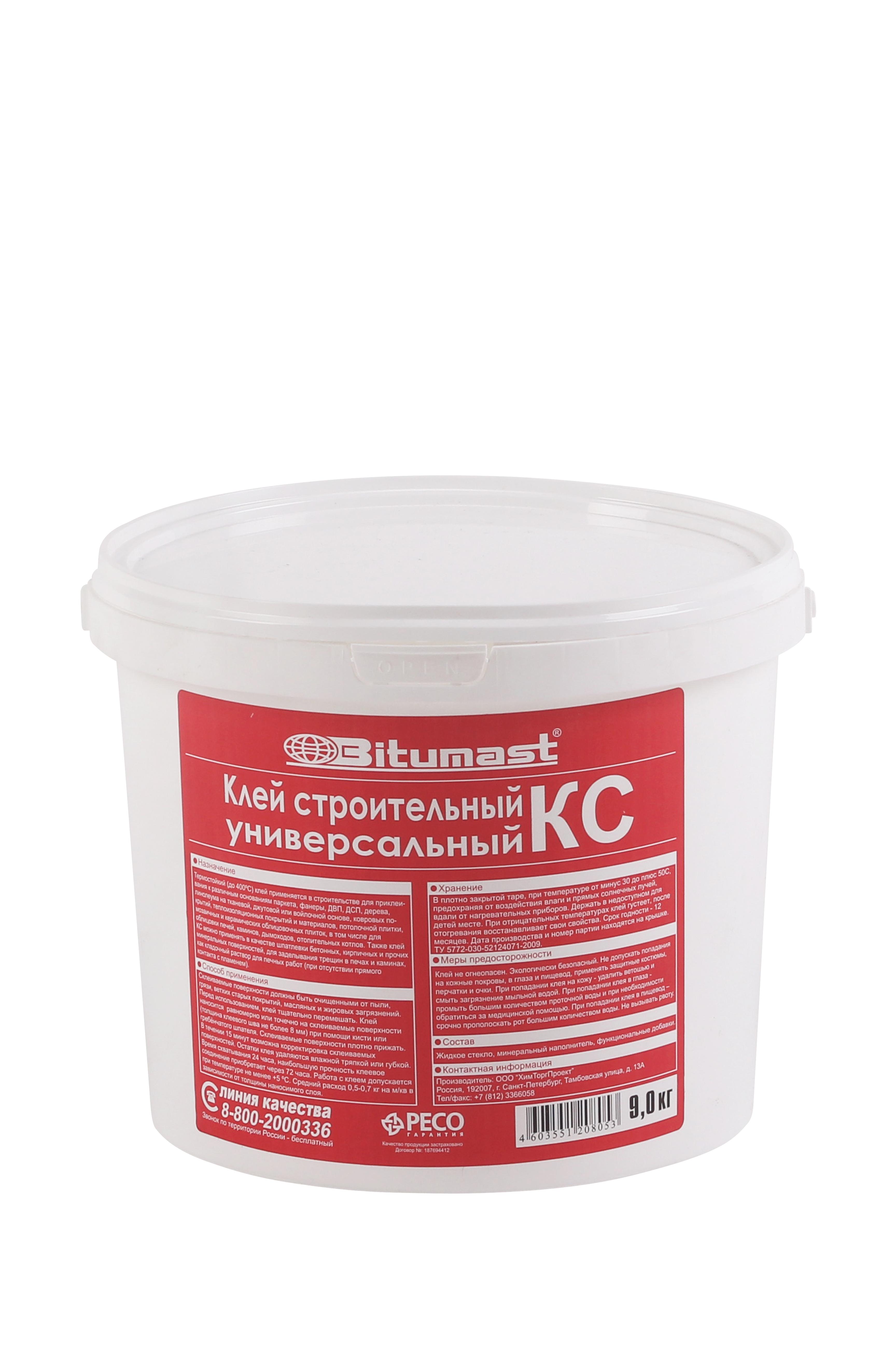 Клей строительный КС Bitumast  9 кг