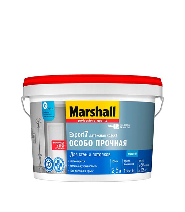 Краска в/д Export 7 основа BW матовая Marshall 2,5 л