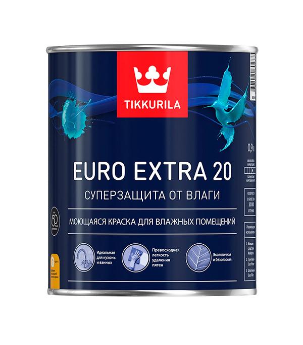 Краска в/д Euro 20 основа C полуматовая Тиккурила 0,9 л