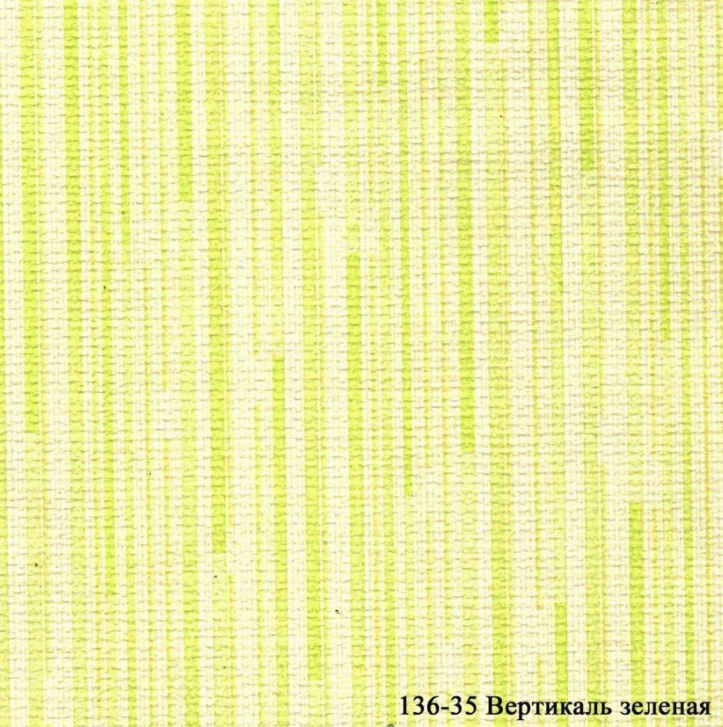 Обои цветные бумажные симплекс 0,53х10,05 м Вертикаль зеленая арт.136-35