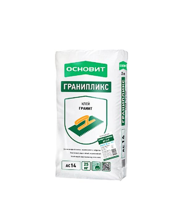 Основит Гранипликс АС14 F зимний (клей для плитки гранит), 25 кг