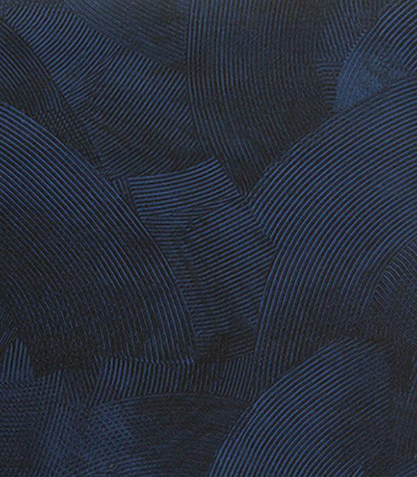 Плитка напольная 450х450х8 мм Эрантис 01 синий (8 шт=1,62 кв.м)