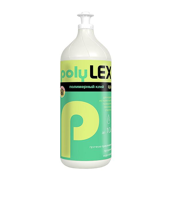 Клей полимерный Polylex 0,5 л