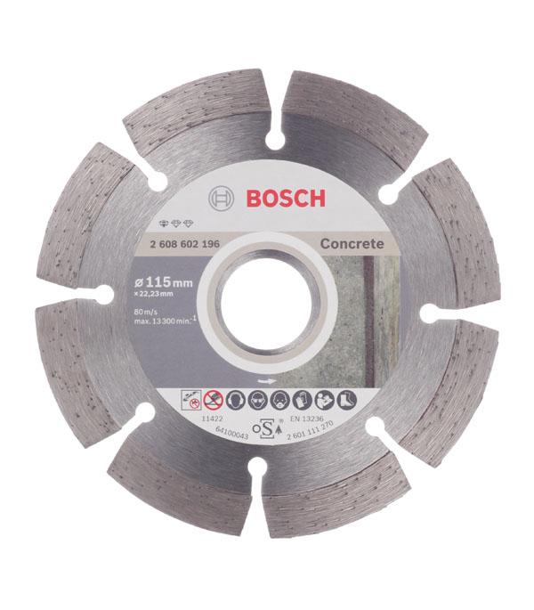 Диск алмазный сегментный  по бетону 115х22,2 мм Professional Bosch Профи
