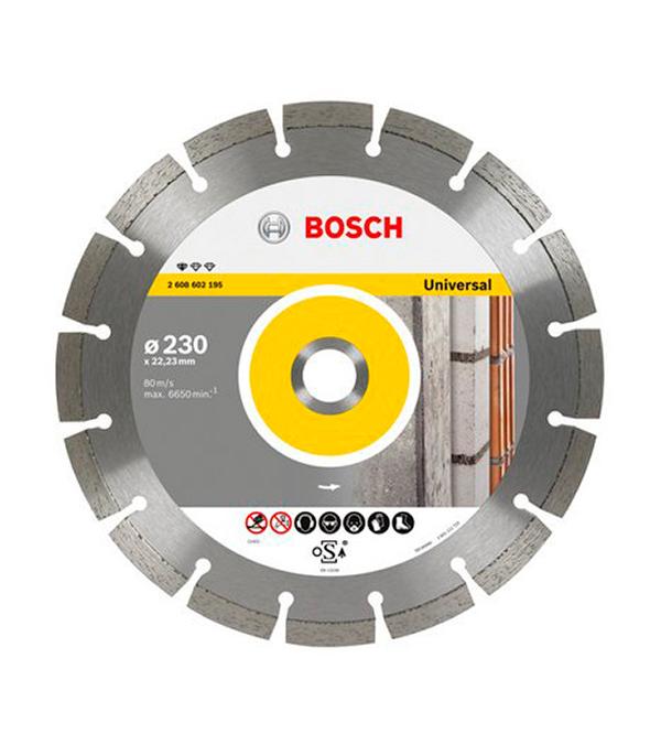 Диск алмазный сегментный универсальный 150х22,2 мм Professional Bosch Профи