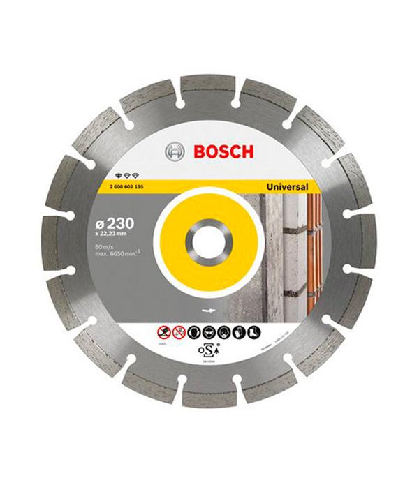 Диск алмазный сегментный универсальный 230х22,2 мм Professional Bosch Профи