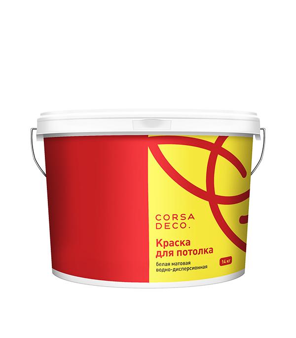 Краска в/д для потолка Лира 14 кг