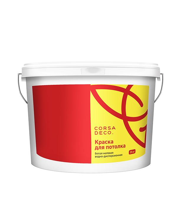 Краска в/д для потолка Лира 25 кг