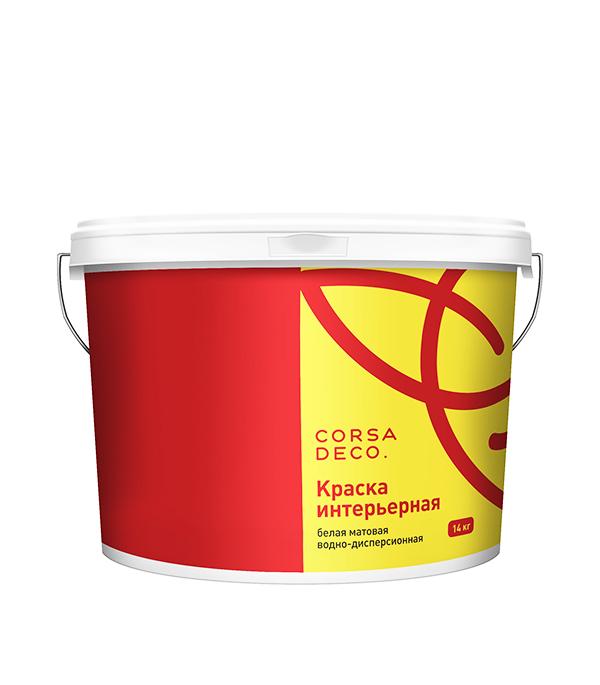Краска в/д интерьерная Лира 14 кг