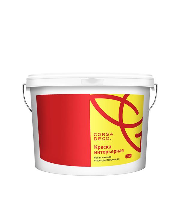 Краска в/д интерьерная Лира 25 кг