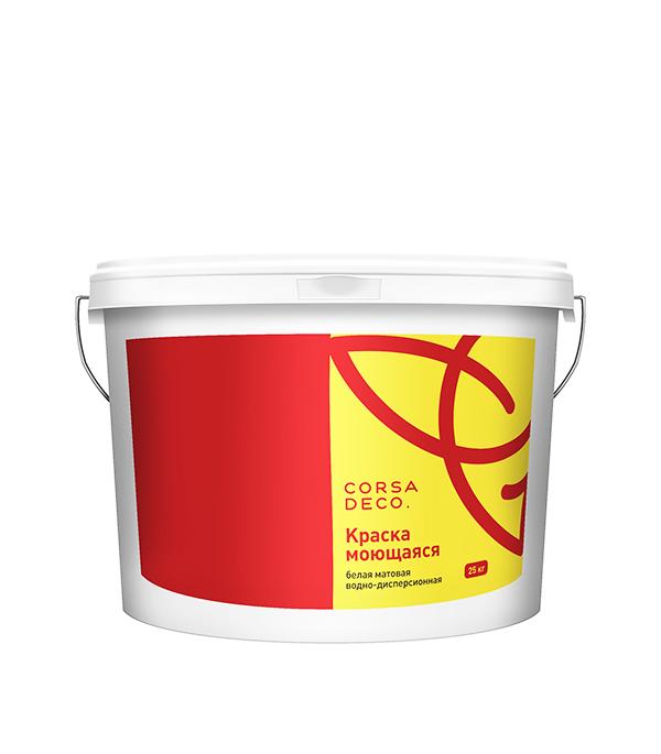 Краска в/д моющаяся Лира 25 кг