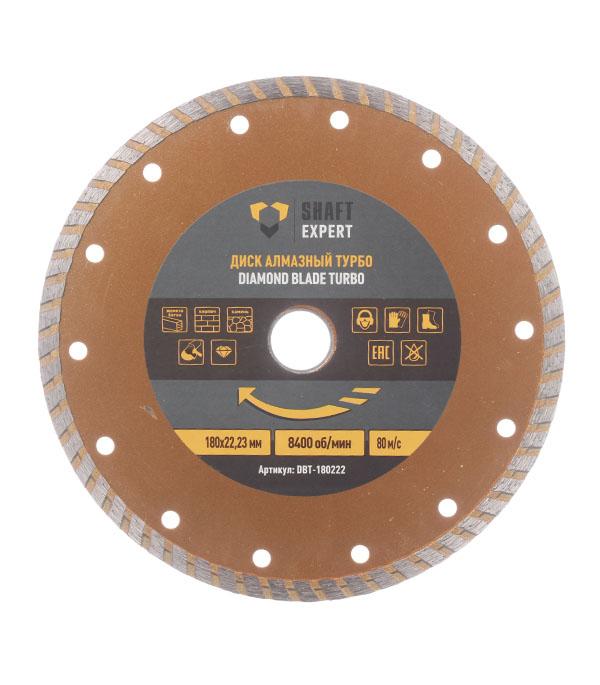 Диск алмазный турбо 180х22.2 мм диск алмазный турбо с лазерной перфорацией 230х22 2 мм gross 73034