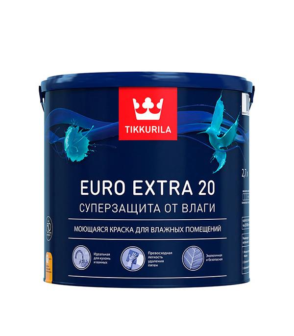 Краска в/д Euro Extra 20 основа C полуматовая Тиккурила 2,7 л
