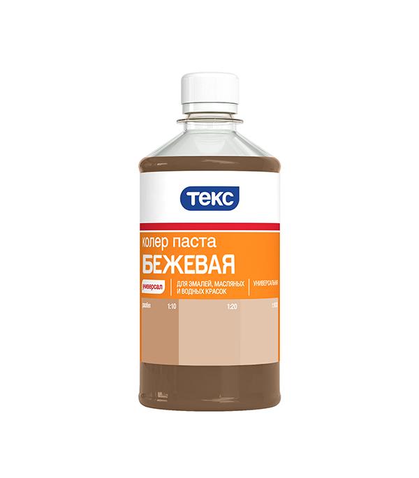 Колер паста универсальная бежевая №15 Текс 0,5 л