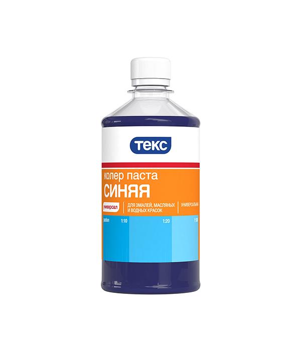 Колер паста универсальная синяя №6 Текс 0,5 л