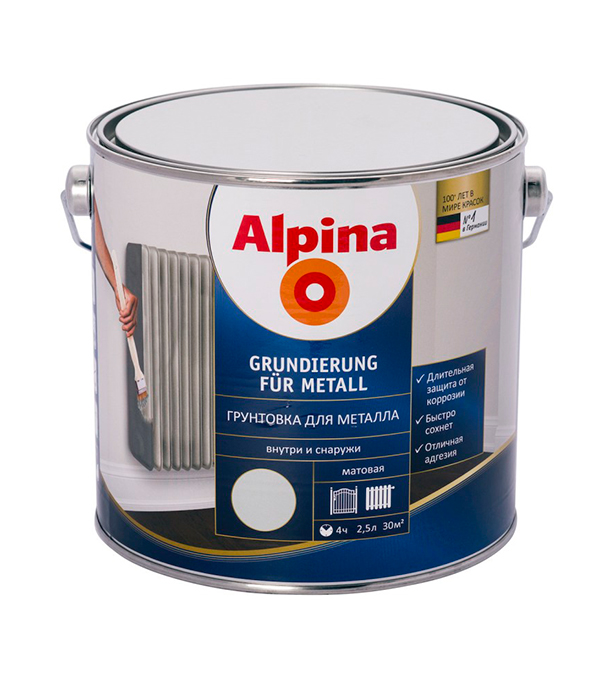 Грунт светло-серый Alpina Grundierung fuer Metall 2,5 л