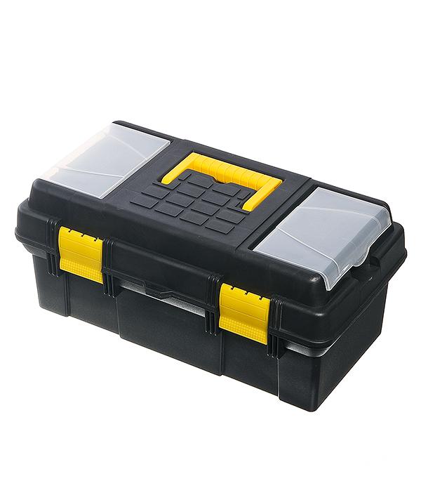 Ящик для инструмента Дельта 41х21х18.5 см