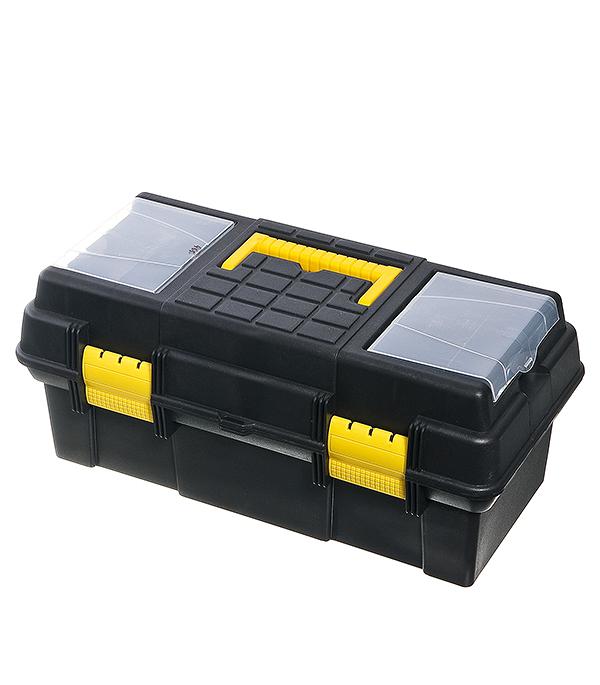 Ящик для инструмента Дельта 48.5х24.5х21.5 см кольца кюз дельта 311439 d