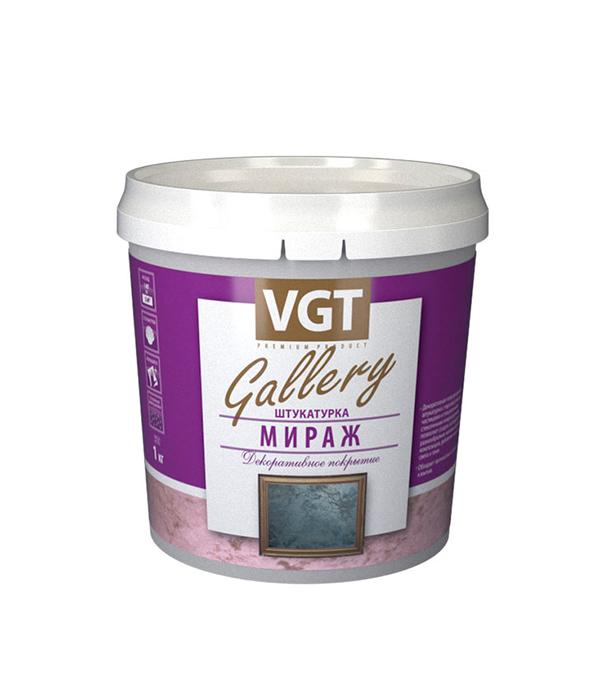 Штукатурка декоративная VGT Мираж серебристо-белая 1 кг