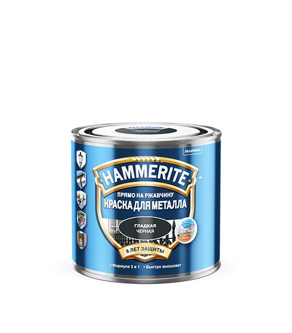 Грунт-эмаль по ржавчине 3 в1  Hammerite гладкая глянцевая черная 0,5 л грунт эмаль по ржавчине 3 в1 hammerite гладкая глянцевая черная 2 5 л