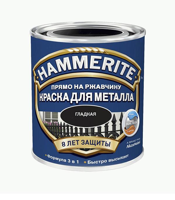 Грунт-эмаль по ржавчине 3 в 1 Hammerite гладкая глянцевая черная 2.5 л  цена и фото