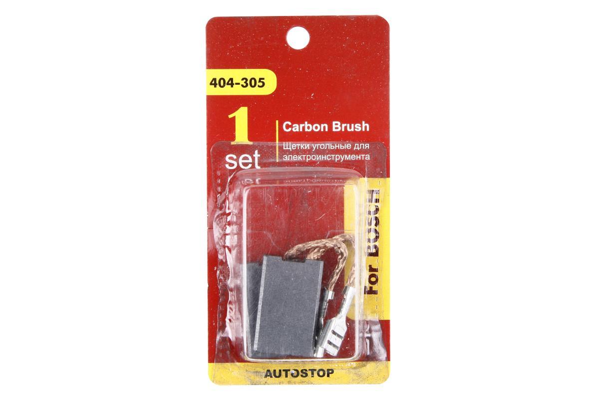 Щетки угольные  для инструмента Bosch 404-305 (1617014126), 2шт, Autostop