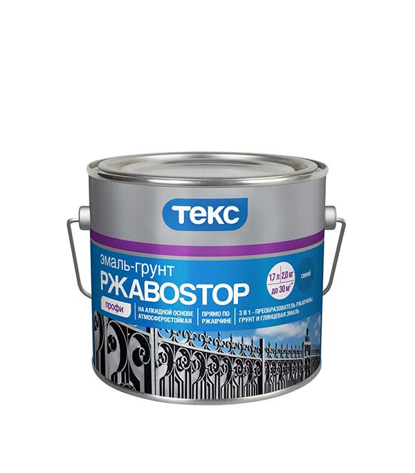 Грунт-эмаль по ржавчине 3 в1 РжавоStop коричневая Текс 2 кг
