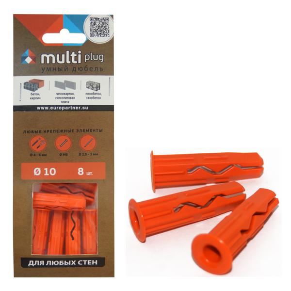 Дюбель 10 MULTI plug универсальный  (8 шт)